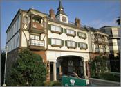 Park Inn Anaheim, Disneyland, Anaheim, California Reservation