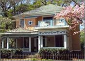 Peach House, Atlanta, Georgia Reservation